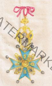 Croce Zanotto dal doge Alvise Mocenigo IV, rubata assieme alle altre nel 1893.